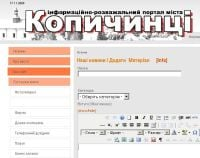kopychyntsi.com.ua.vol2.0.jpg