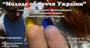 molodfoto_sm.jpg